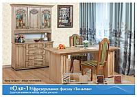 Буфет и витрина дл посуды Оля Тюльпан МДФ (БМФ)