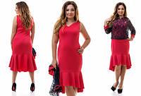Нарядное женское платье с кофтой из гипюра