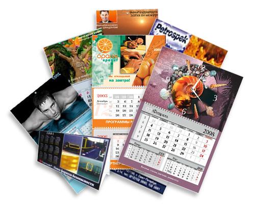 Цифровая печать календарей в Днепре