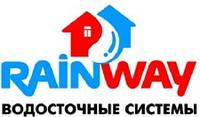 ВОДОСТОЧНАЯ СИСТЕМА  RAINWAY (УКРАИНА). КУПИТЬ В ЗАПОРОЖЬЕ