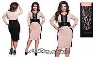 Платье Розмари(размеры 48-56)