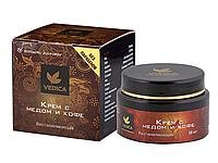 Крем для лица восстанавливающий с мёдом и кофе Veda Vedica, 50гр