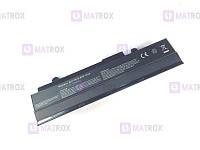 Аккумуляторная батарея для Asus Eee PC 1015B series, 7800mAh, 10,8-11,1V