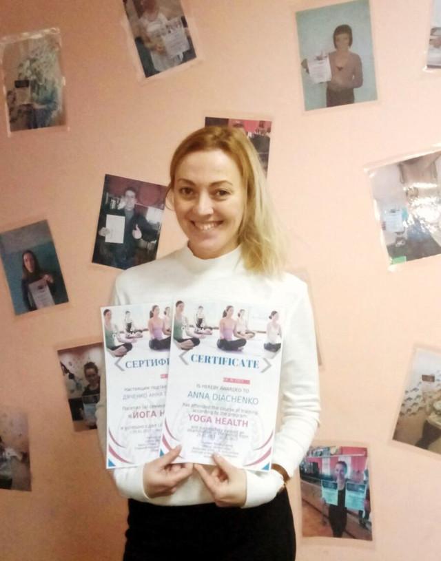 Анна Дяченко - выпускница курса инструкторов по йоге в школе Олимпия