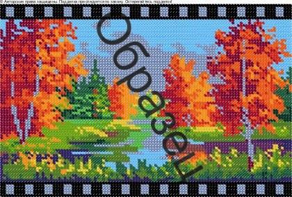 Схема для вышивки бисером «Русский пейзаж»