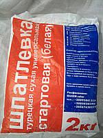 Шпаклевка стартовая гипсовая SIVA (Турция) 2 кг