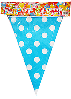 Флажки для праздника голубые в горошек Happy Party