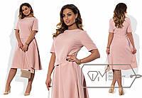 Стильное женское платье большого размера у-t15151185