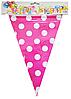 Флажки для праздника розовые в горошек Happy Party