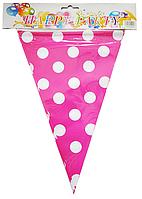 Флажки для праздника розовые в горошек