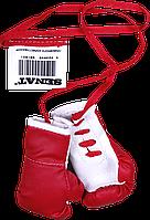Сувенир Бокс, красно-белые, 1031-r/wht