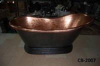 Ванна медная CB-2007