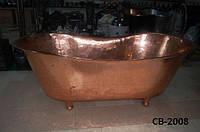 Ванна медная CB-2008
