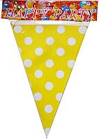 Флажки для праздника желтые в горошек Happy Party