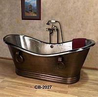 Ванна медная CB-2027