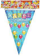 """Флажки для праздника """" Happy Birthday"""" с шариками Happy Party"""