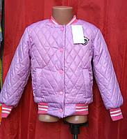 Демисезонная куртка-бомбер рост 110-128 для девочек подкладка флис есть манжеты