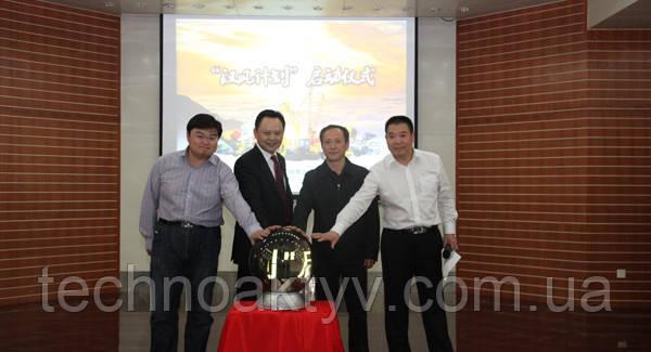 <p>XCMG приступила к реализации программы преобразований под названием «Китайский ветер» с целью создания системы стратегического управления предприятием и 5 подразделений.</p>