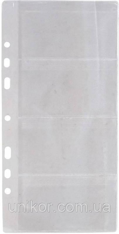 Файл для визиток, 8 визиток, 127*242, (10 шт./уп.). BuroMax