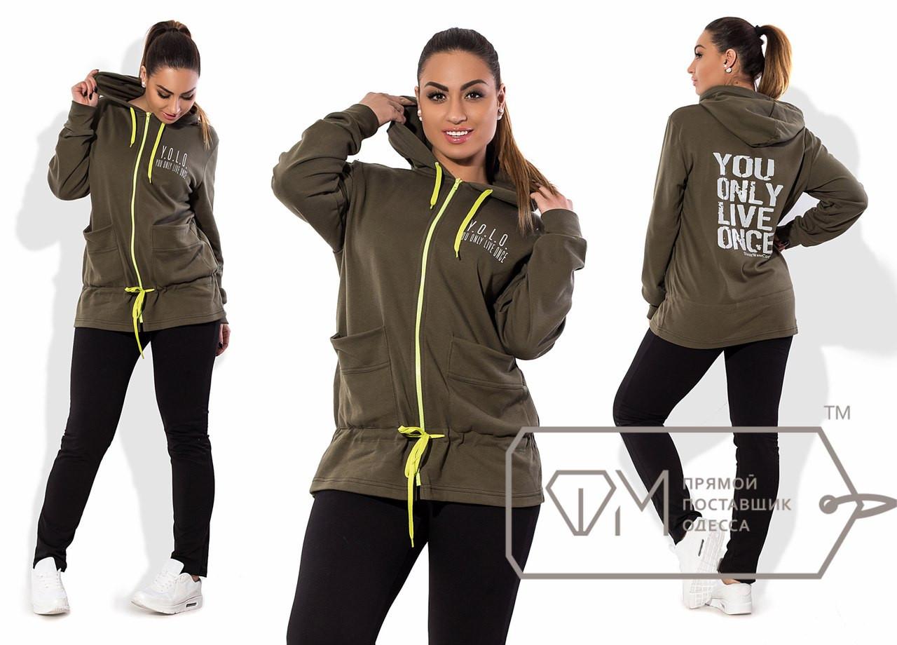 b2da33e795001 Купить женский спортивный костюм большого размера к-t15151188 ...