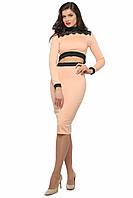 Персиковый женский костюм SO-14087-PCH ТМ Alpama  42-46 размеры