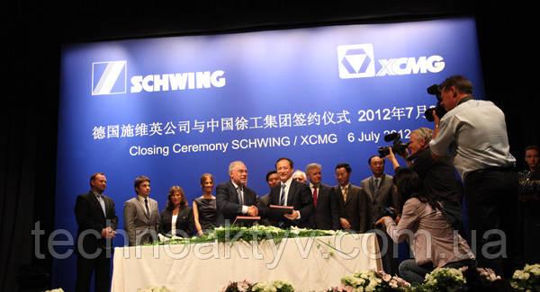 <p>XCMG произвела слияние с мировым лидером по производству бетономешалок - немецкой компанией Schwing.</p>