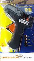 Клеевой пистолет (термопистолет) 20W-220B 7мм