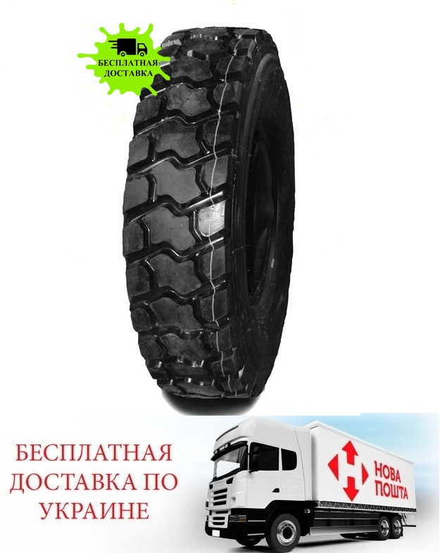 Грузовые шины Sunfull HF707, 12R20 12.00R20 (320-508) карьер
