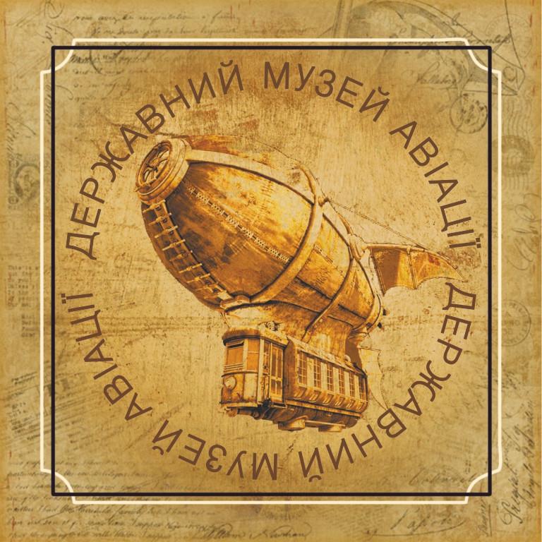 """Підставка під чашку """"Державний музей авіації"""" 10х10 см"""