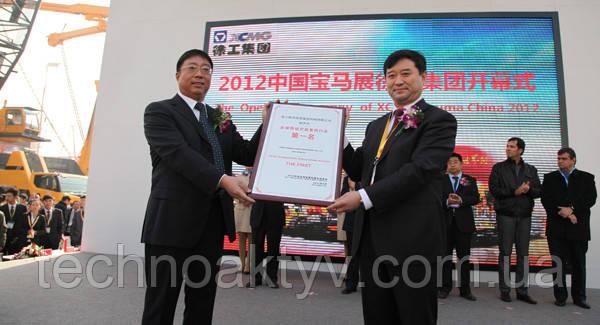<p>XCMG вышла на первое место в мире по производству мобильных кранов.</p>