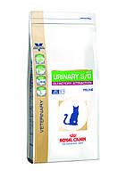 Royal Canin Urinary S/O Olfactory Attraction - диета для кошек при заболевании мочевыделительной системы 1,5кг