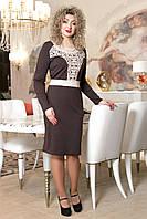 Элегантное Платье Миди Большого Размера Шоколадное р.50 - 56