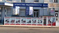 +38 (057) 732 20 49 пр.Московский,39 (м.Площадь Конституции)