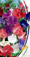 Семена цветов Душистый горошек СМЕСЬ, 1 г  Семена Украины