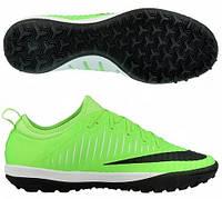 Сороконожки Nike MercurialX Finale II TF 831975-301