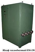 Системы охлаждения оборудования.