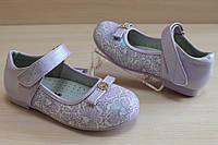 Сиреневые туфли на девочку с бантиком, детская обувь тм Tom.m р.25,26,27,28,29