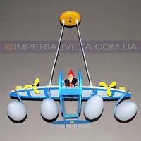 Люстра в детскую комнату IMPERIA четырехламповая самолет LUX-541000