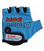 Велоперчатки детские Kiddimoto синие (BB)