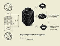 Насадка акумуляционная kratki -набор 4 шт
