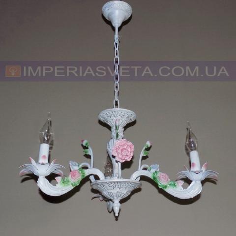 Люстра класична IMPERIA трехламповая LUX-541116