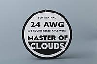 Кантал (Kanthal A1, пр-во Швеция) 24 AWG Gauge, 0,51 мм, 6,7 Ом\метр