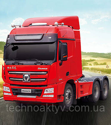 Тяжелые грузовики