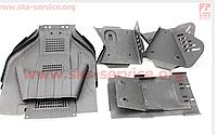 Защита нижняя квадроцикла к-кт, железная (10 деталей)