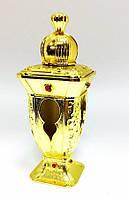Muheeb Gold 20ml Khadlaj