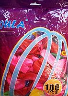 Воздушные шары (фиолетовая пачка) (100 шт.)