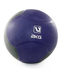 Медбол твердый 2 кг MEDICINE BALL LiveUp LS3006F-2