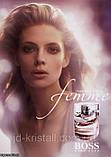 Hugo Boss Femme парфюмированная вода 75 ml. (Хуго Босс Фемме), фото 4