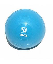 Медбол мягкий 3 кг SOFT WEIGHT BALL LiveUp LS3003-3