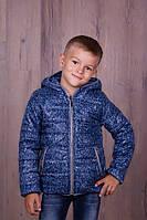 Детская демисезонная курточка весна / осень на мальчика